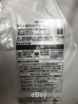 New in Box Toto Washlet High End Japan TCF-317 over $800 retail $159 BIN
