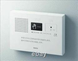 YES400DR TOTO Otohime Toilet Sound Generator Silencer Battery Type from JAPAN